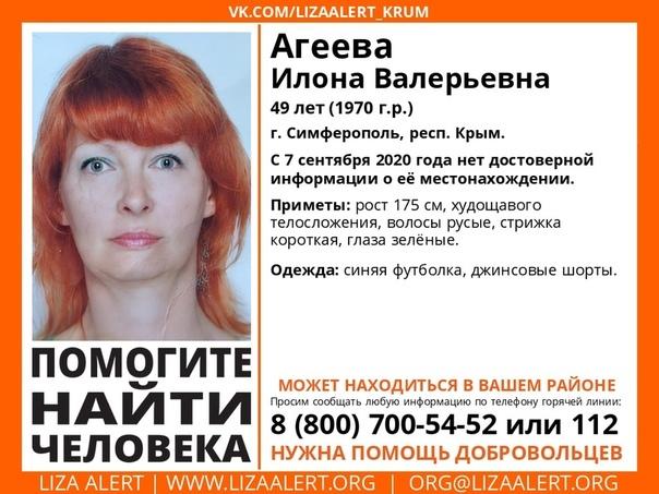 Инцидент Крым|Симферополь|Севастополь ДТП