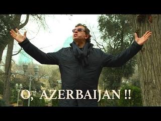 Азербайджан/Баку/чайхана/чай/секрет чая/Девичья башня/пити