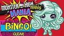 MONSTER HIGH MINIS MANIA REVIEW TWYLA as COMPLETE BINGO REWARD / 2017