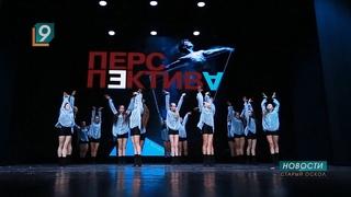 """Студия танца """"Шаг вперед"""" на Международном конкурсе-фестивале взяла два гран-при"""