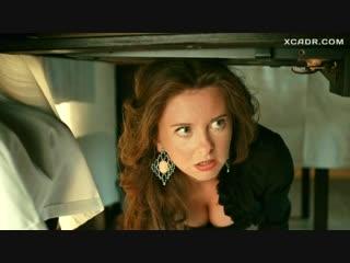 Декольте Натальи Костеневой  Зайцев +1 (2011)