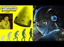 Куда ведёт Илон Маск человечество Станут ли люди киборгами? что грозит человечеству в космосе и на Земле?