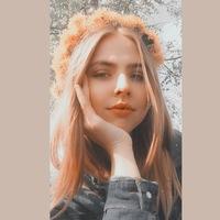 Вета Покровская