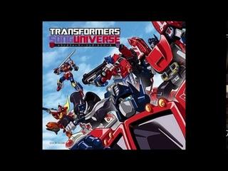 Transformers G1 - TRANSFORMER (Kiss Player Version)