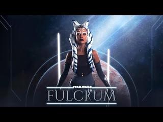 'FULCRUM' Ahsoka Star Wars trailer-fan film