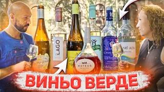 Составили ТОП-7 недорогих и популярных вин Виньо Верде, которые можно найти почти в каждом магазине