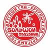 Салюты, Фейерверки Челябинск | Большой Праздник