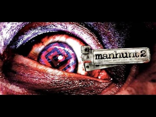 Manhunt 2 Внутренние Беспорядки Безумная Сложность