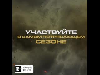Call of Duty    S5    WZChurned