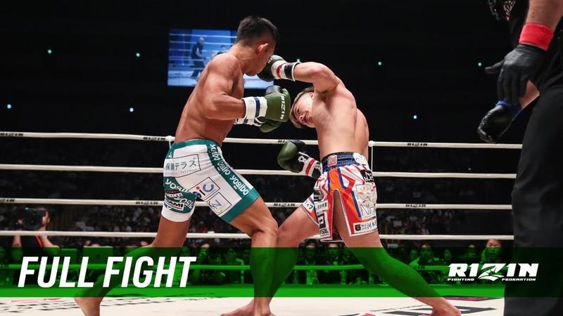 Full Fight | 那須川天心 vs. 才賀紀左衛門 Tenshin Nasukawa vs. Kizaemon Saiga - 7302017