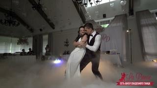 ЛУЧШИЙ КЛАССИЧЕСКИЙ СВАДЕБНЫЙ ТАНЕЦ | THE BEST CLASSIC WEDDING DANCE