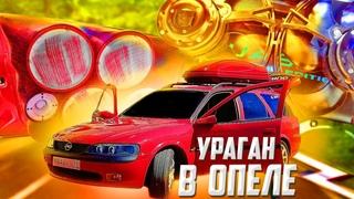ОБЗОР OPEL VECTRA b/18 САБВУФЕРОВ/ЕКАТЕРИНБУРГ