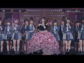 Kojimatsuri ~Kojima Haruna Kanshasa~ Graduation concert Dia 1 parte 2/4