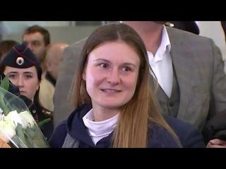 Освобожденная из американской тюрьмы Мария Бутина вернулась в Россию.
