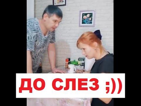 Измена жены онлайн