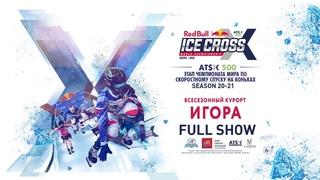 Red Bull Ice Cross ATSX World Championship - FULL SHOW