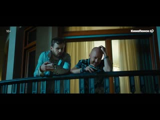 Трейлер фильма «Мажор»