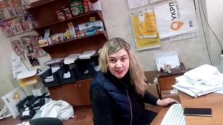 18 февраля 2021. Кривой Рог. Скандал на Укрпошті