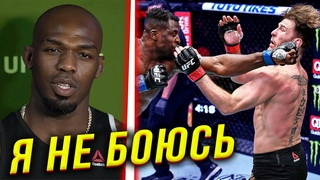 🛑РЕАКЦИЯ БОЙЦОВ НА БОЙ ФРЭНСИС НГАННУ - СТИПЕ МИОЧИЧ 2 | Бой и нокаут на UFC 260