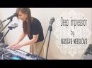 Boss RC 505 Live looping by Nastya Maslova Deep Impression