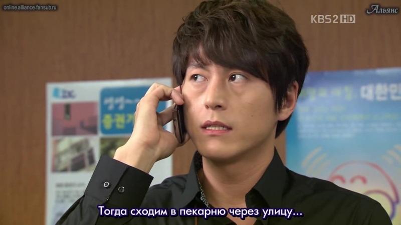 Братья Очжаккё Ojakgyo Brothers 12 58 HD