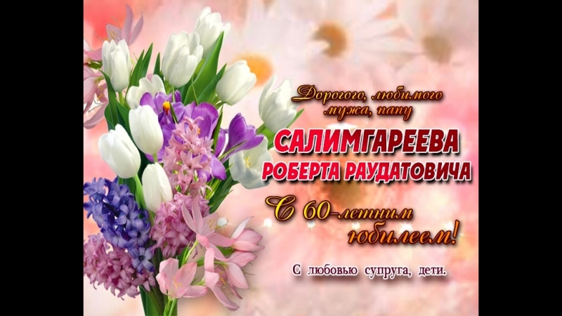 01-10-18 Салимгареева