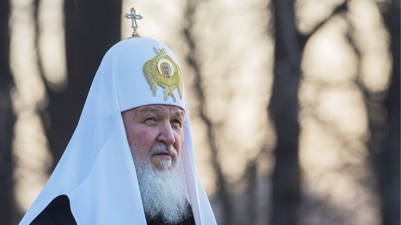 Зачем нам смиряться Святейший Патриарх Кирилл
