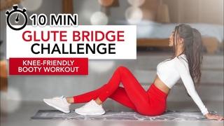 10 MIN GLUTE BRIDGE CHALLENGE (Knee-Friendly Booty Workout)   Yuvarlak Kalça Egzersizi   Eylem Abaci