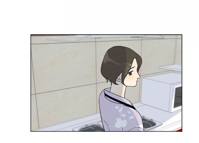 Here U are, Chapter 135, image #34