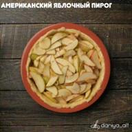 id_30615 Американский яблочный пирог 🍎🍎🍎  Автор: daniya_alt  #gif@bon