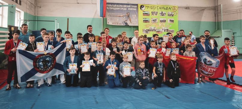 В Нижнем Новгороде прошёл открытый турнир по восточным боевым единоборствам в дисциплине Вьет Во Дао