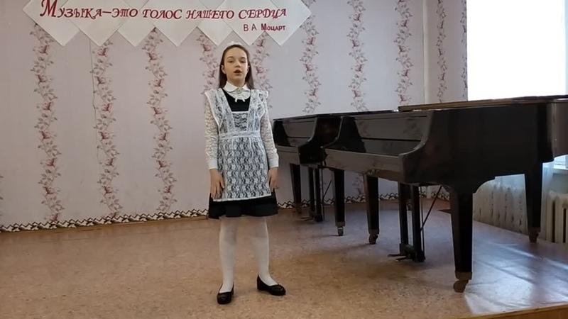 16 Козеева Ева Диплом 2 степени Половинская ДШИ Рук Козеева Ольга Сергеевна
