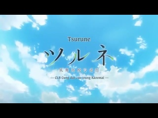Tsurune_ Kazemai Koukou Kyuudoubu - Opening