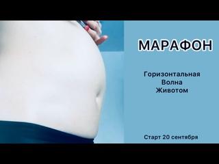 Видео от Алены Шафеевой
