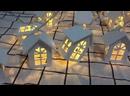 Деревянный дом светодиодный светильник 2 м 10 светодиодный