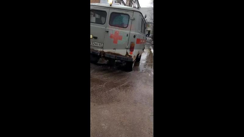 Скорая Помощь в Сафоново