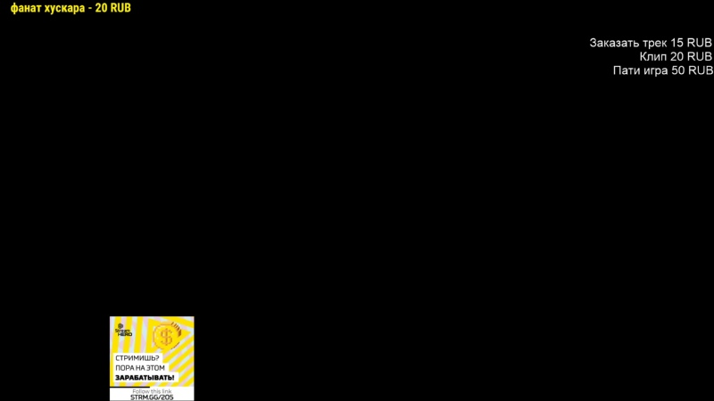 Прямой эфир | DOTA 2 | 4430-4770 буст на 12 pos | Заказать БустКалибровку vk.commussivlone | Скидки