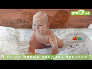 Видео от Детская Городская Поликлиника № 148