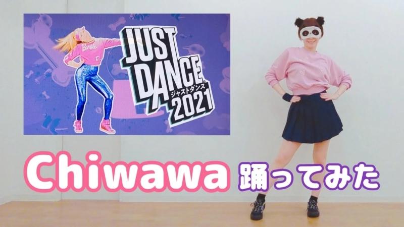 響空 Chiwawa Wanko Ni Mero Mero 踊ってみた Just Dance Niconico sm38586519