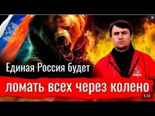 Николай Бондаренко о выборах в Госдуму