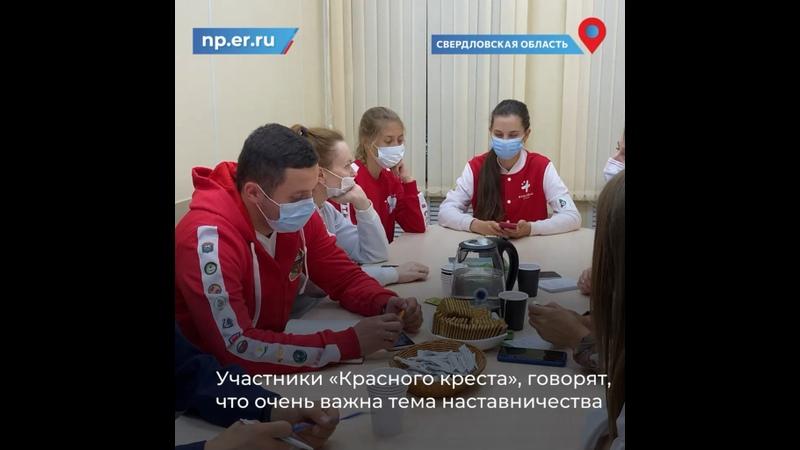 Среди тех ктопервым приходит напомощь много волонтёров медиков