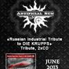 Artificial Sun | Русский индустриальный лейбл