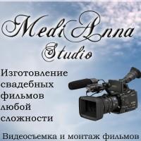 Фотография Τатьяны Φилатовой