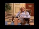 Сравнение Света Букин нашла работу, Гена Букин на диване с вином в Счастливы вместе vs Married with children женаты с детьми