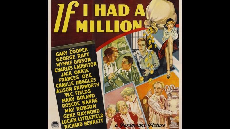 Если бы у Меня был Миллион (If I Had a Million)_1932_США (комедийная драма)