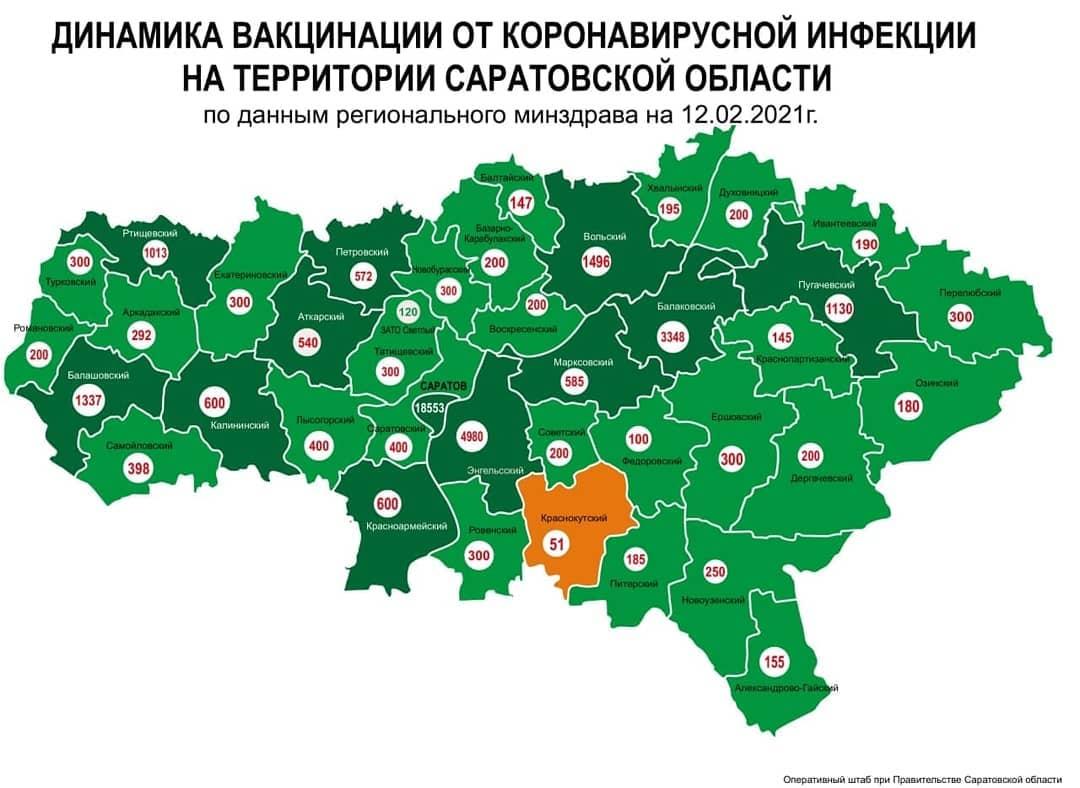 Оперативный штаб региона обновил карту динамики вакцинации от коронавирусной инфекции на территории Саратовской области