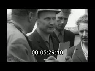 1971 год. Смоленская область, поселок Стодолье. Областные соревнования пахарей