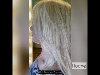 Видео от Салоны красоты и здоровья Prestige