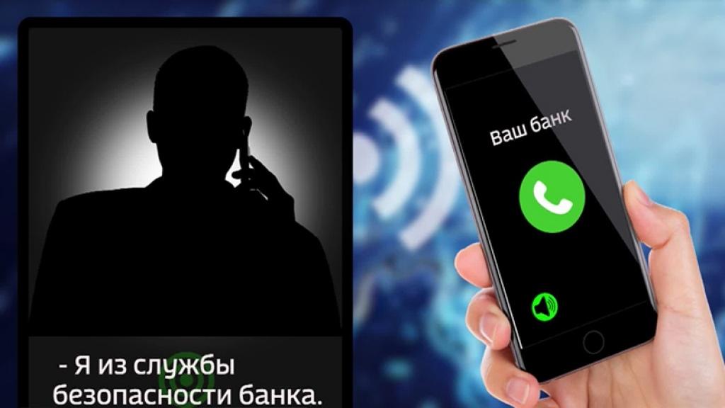 Лжесотрудник банка украл у таганрожца более 100 тысяч рублей