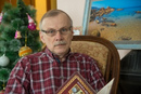 Персональный фотоальбом Владимира Лосмана